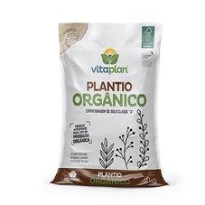 condicionador solo plantio organico 2kg nutriplan